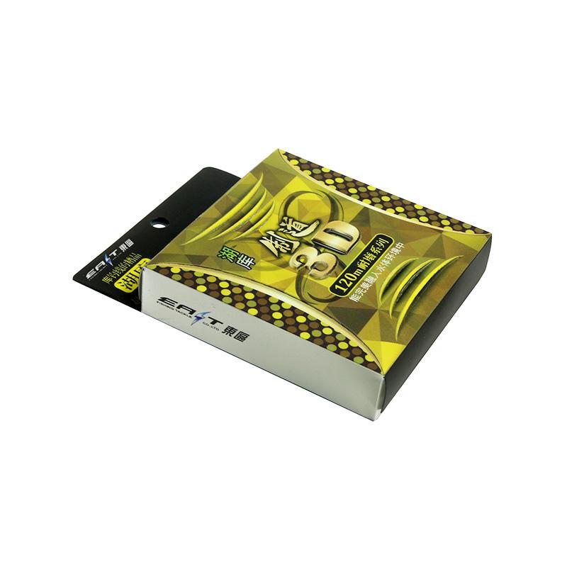 Three-dimensional Printing Embossing Logo Plastic Packaging Box for Fishing Line