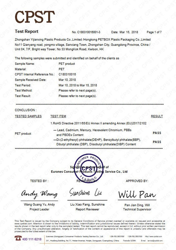 C180310016001-3 yijianxing ROHS2.0