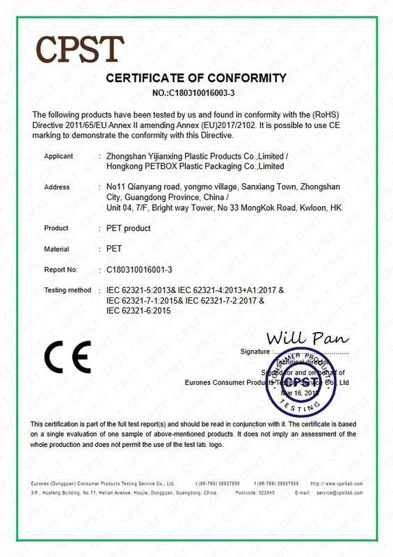 C180310016003-3 yijianxing rohs certificate