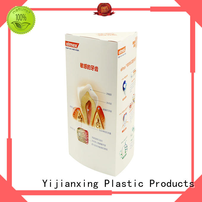 polypropylene food packaging bottom pp plastic packaging pattern company