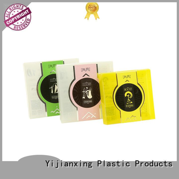 custom plastic packaging bottle plastic food packaging Yijianxing Plastic Products Brand