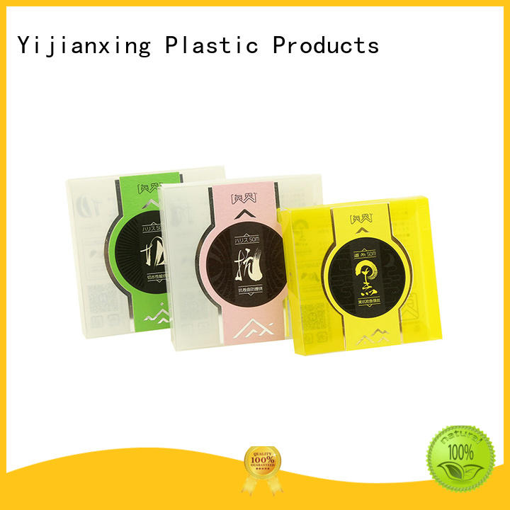 Yijianxing Plastic Products Brand feeding folding extension custom plastic packaging