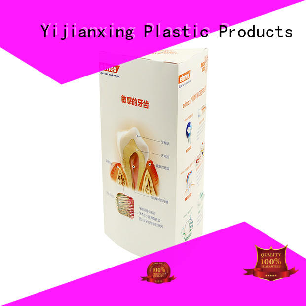 storage feeding pp plastic packaging Yijianxing Plastic Products Brand