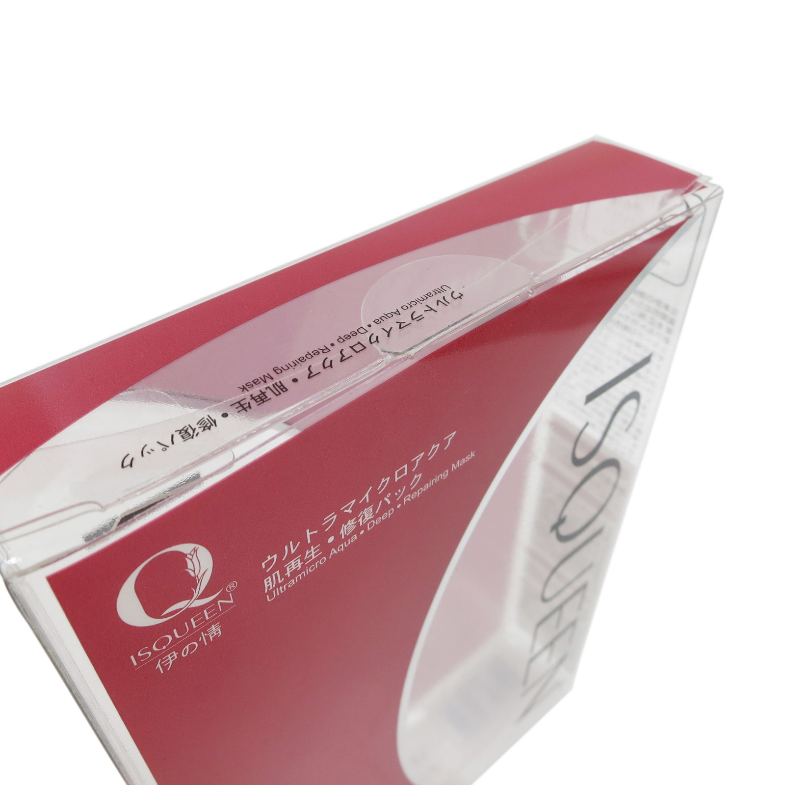 useful bakery packaging supplies out free quote for packing-4