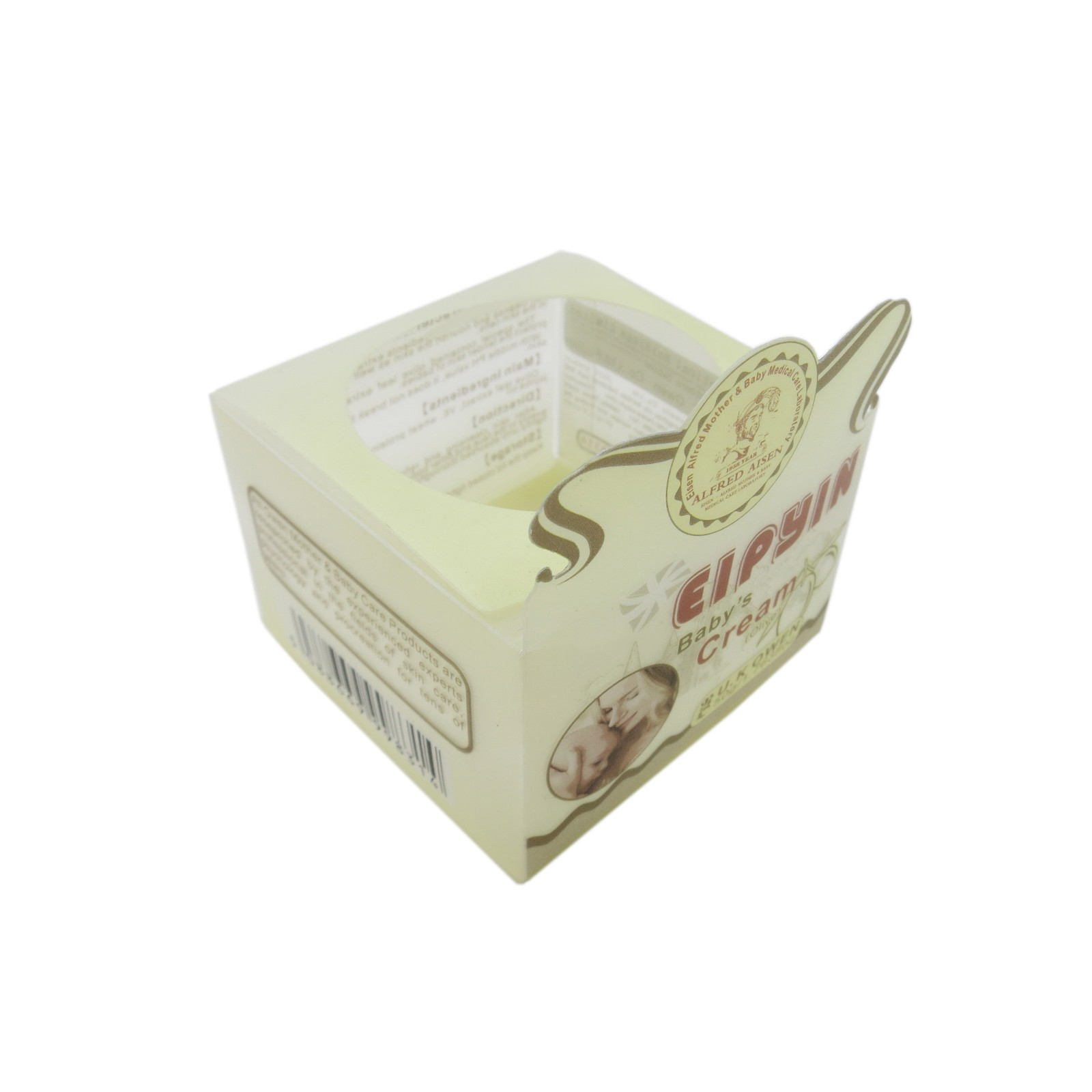 food grade candle box packaging phone free quote for decor-2