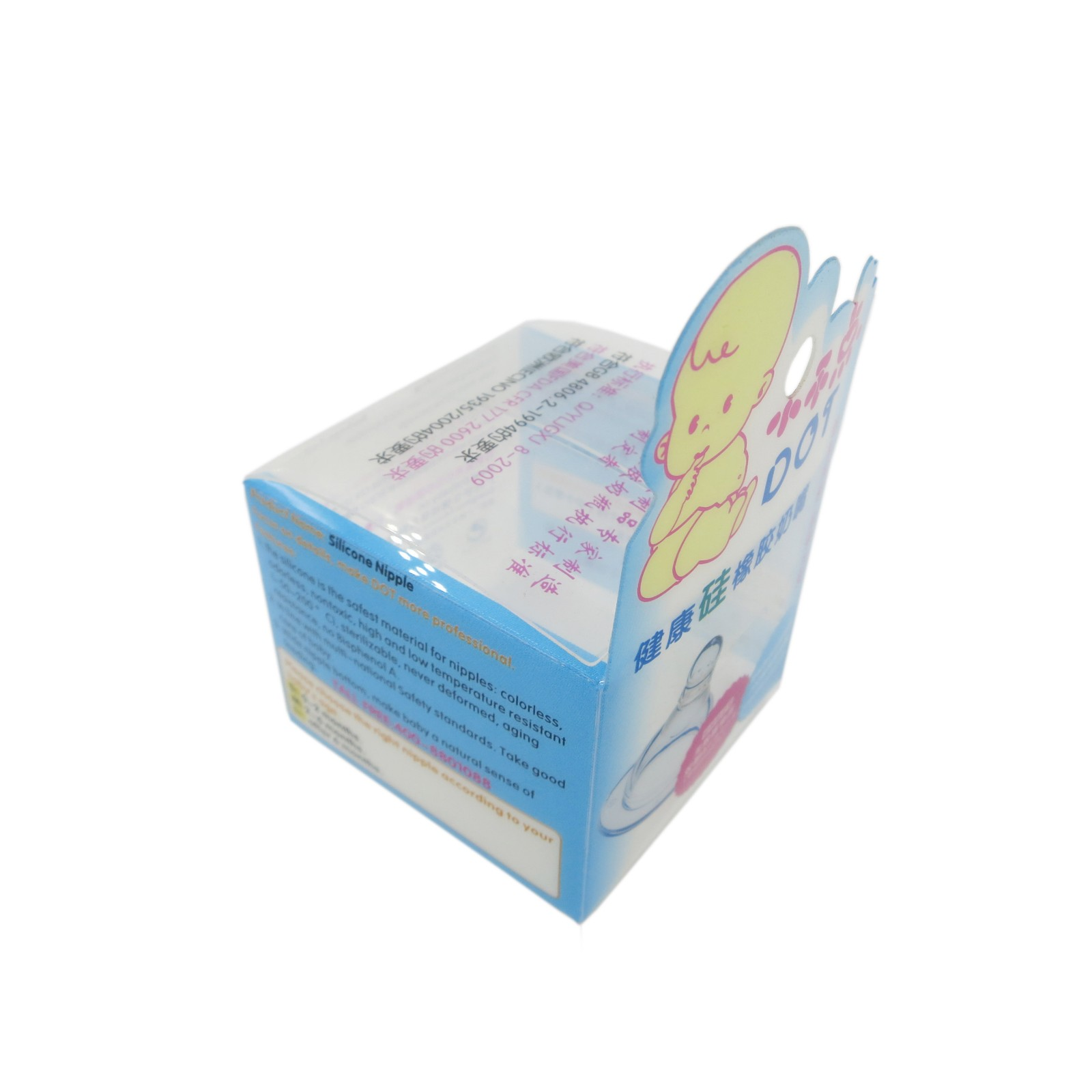 reasonable clear pvc boxes wholesale balm for wholesale for packing-2