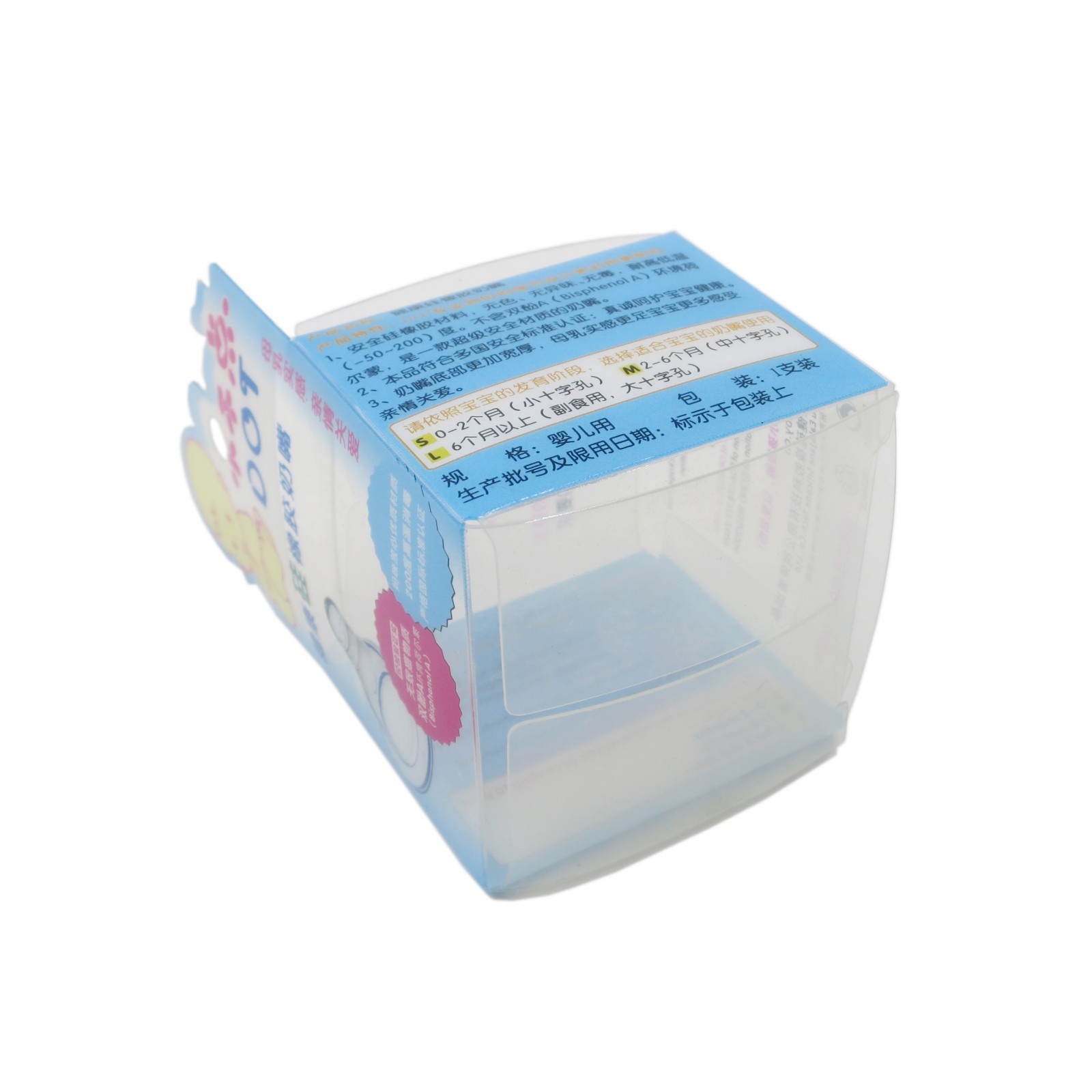 reasonable clear pvc boxes wholesale balm for wholesale for packing-3
