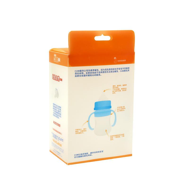 Custom Large Plastic Storage Box for 170ML Baby Nursing Bottle
