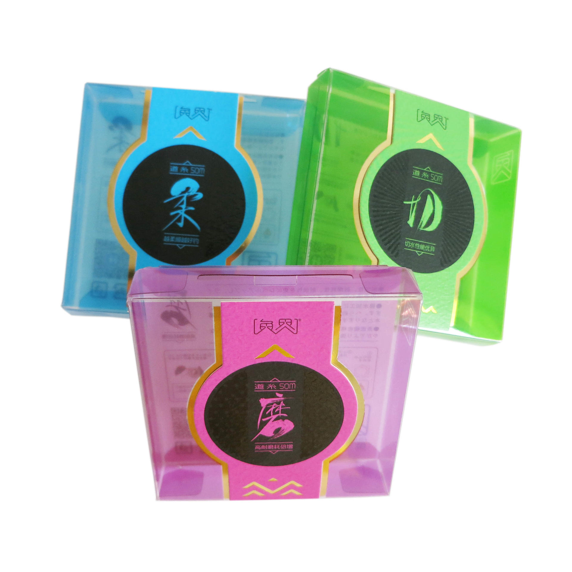 Color Semi-Transparent PET Plastic Packaging Box