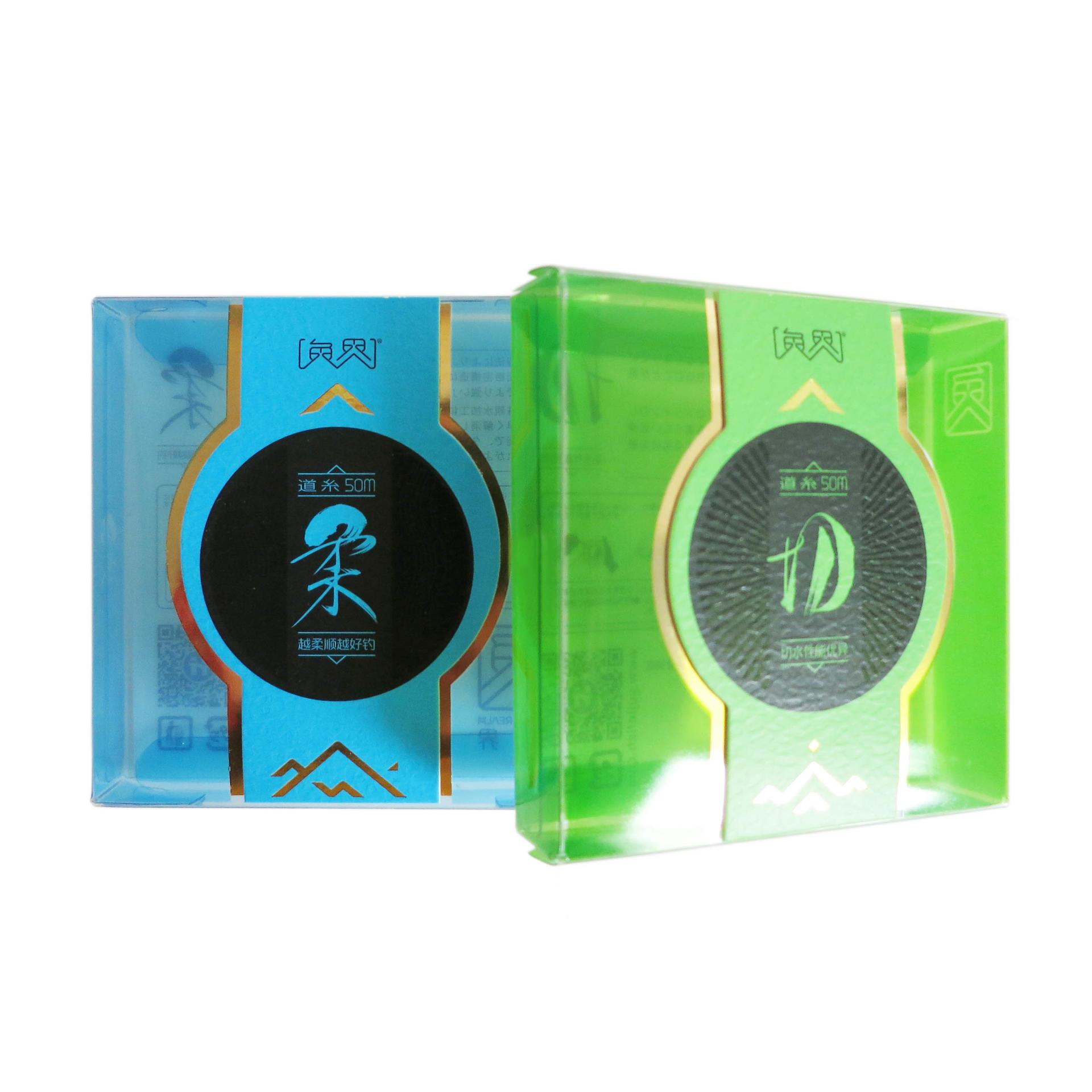 Color Semi-Transparent PET Plastic Packaging Box