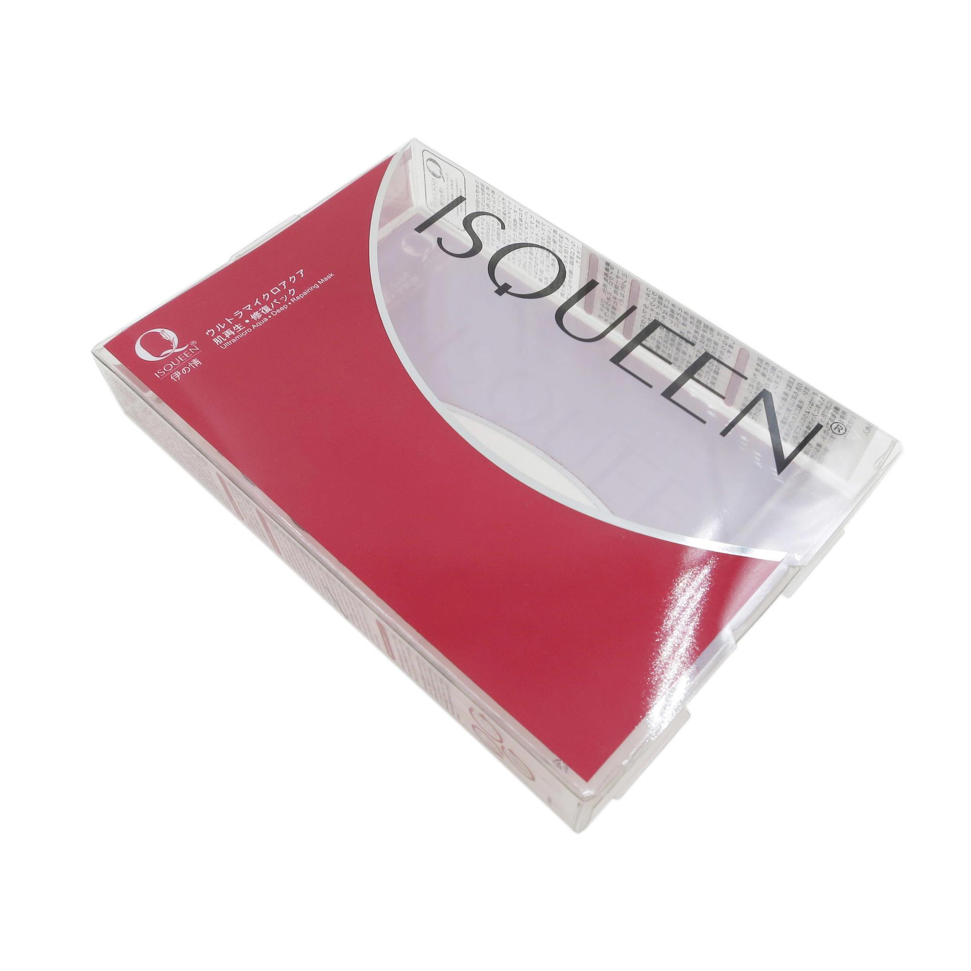 Custom PET Soft Crease Plastic Packaging Box for Sheet Mask