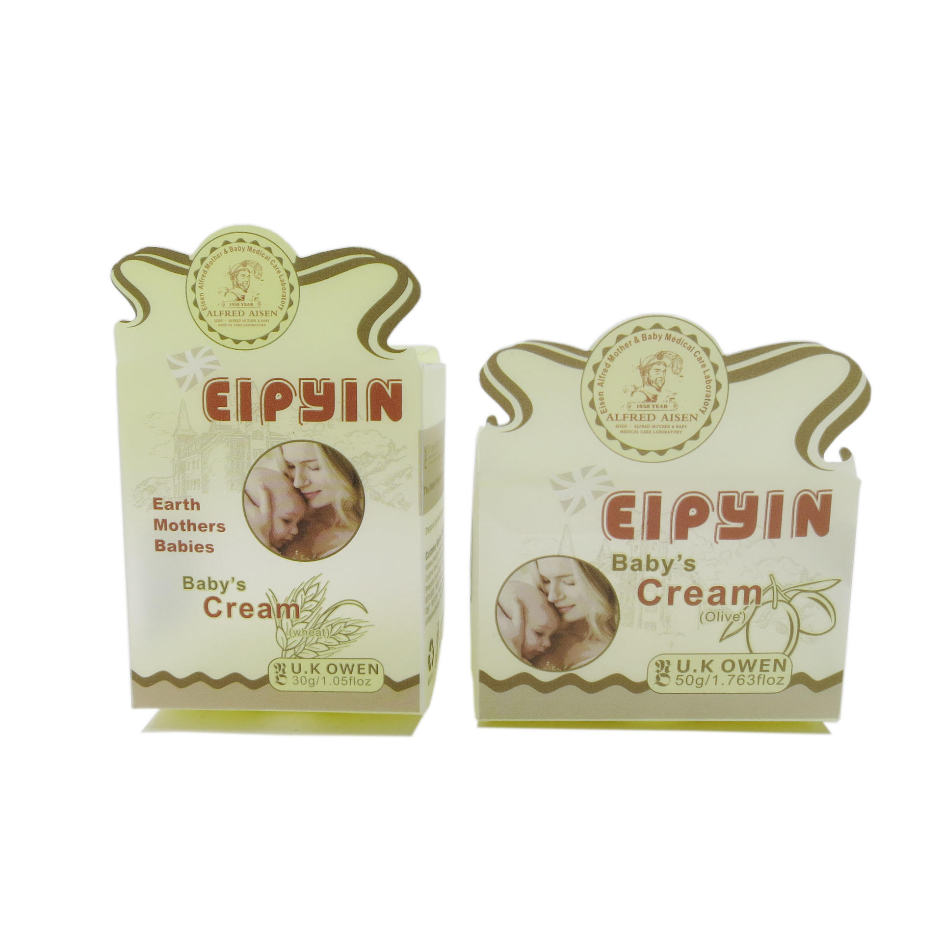 Custom Skin Care Packaging with Exterior AD Panel & Cut-out