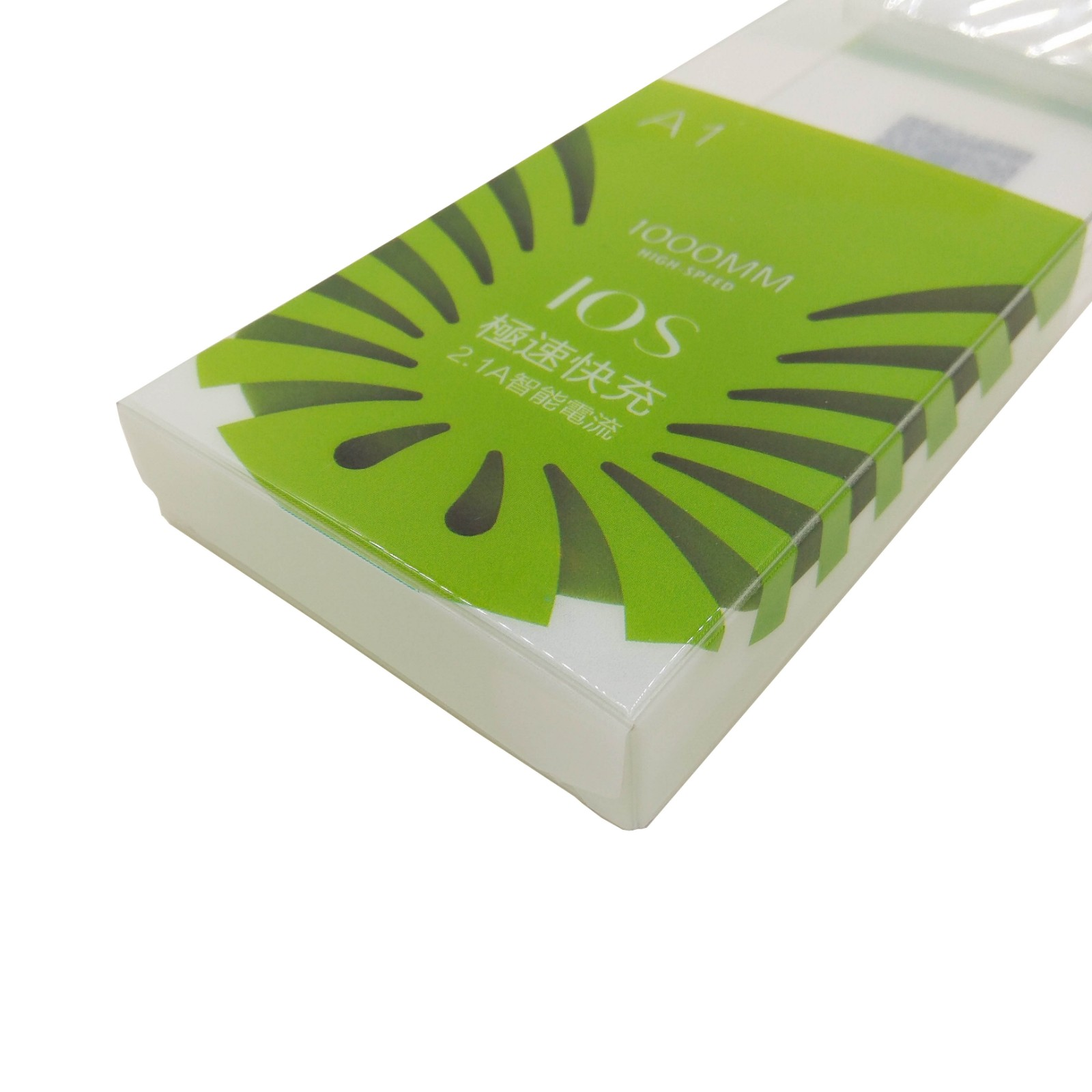 Yijianxing Plastic Products theme plastic box packaging at discount for candy-3