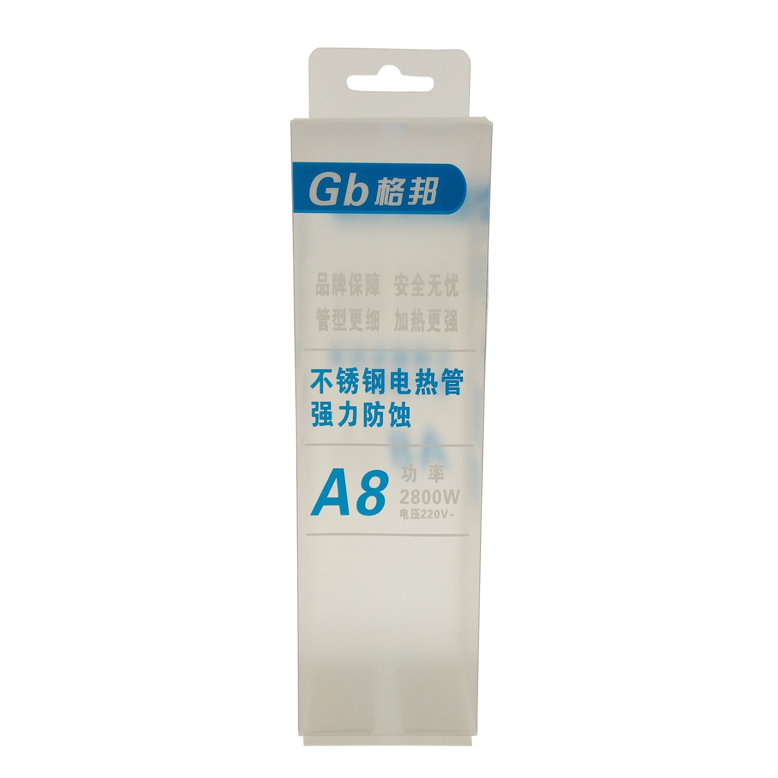 printing pp plastic packaging hanger with cheap price for food-1