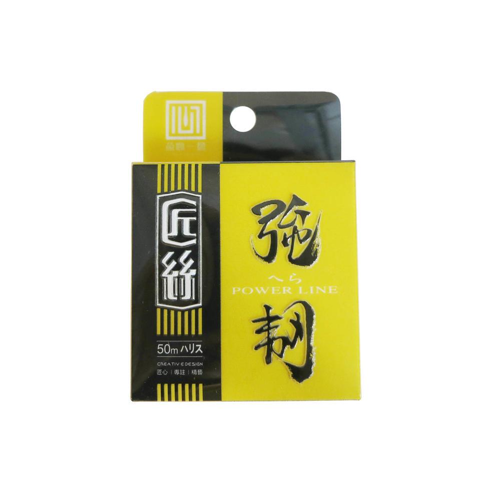 Retail Plastic Box W/ Custom Embossing Printing for Fishing Tackles