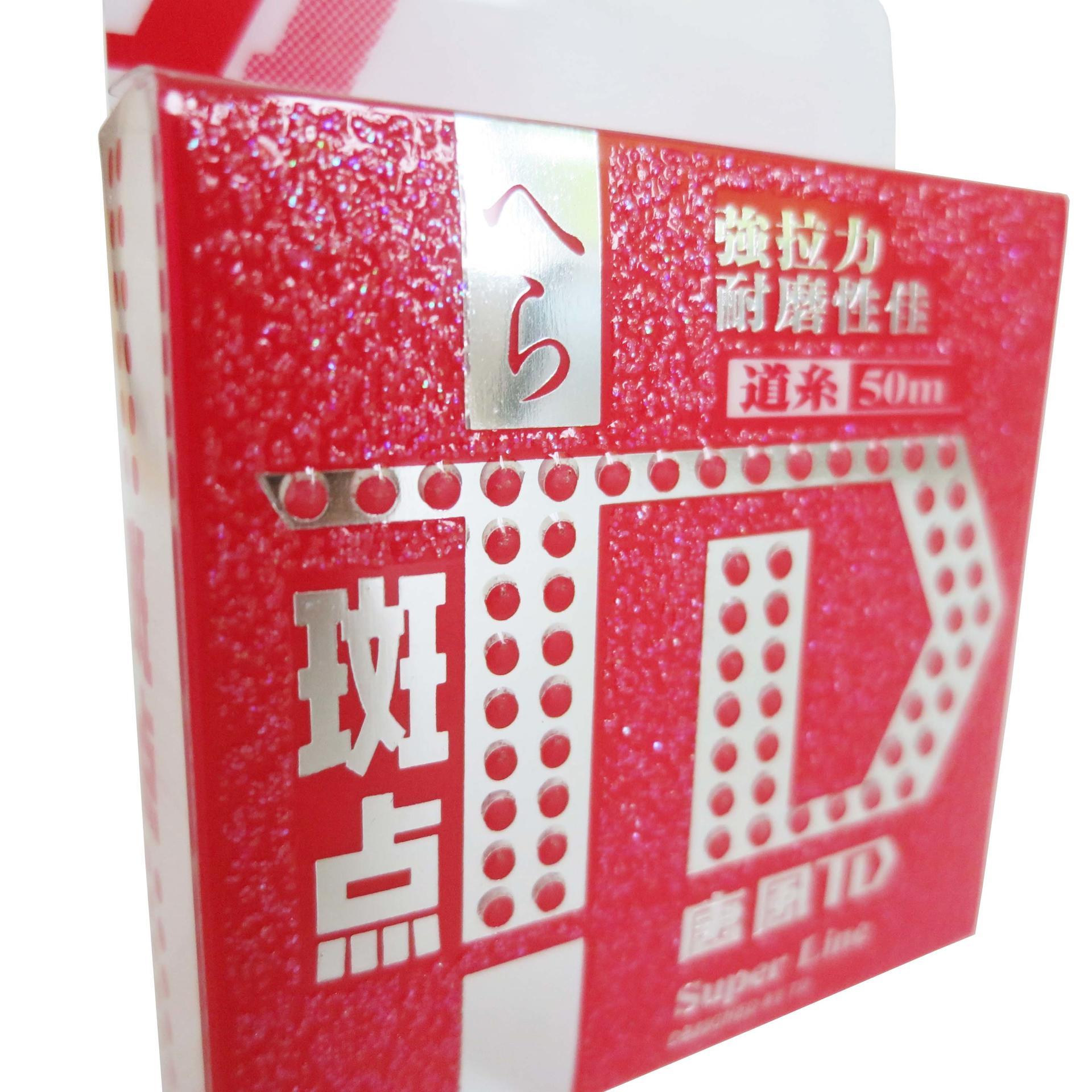 Custom Metallic Printed Logo PET Plastic Box