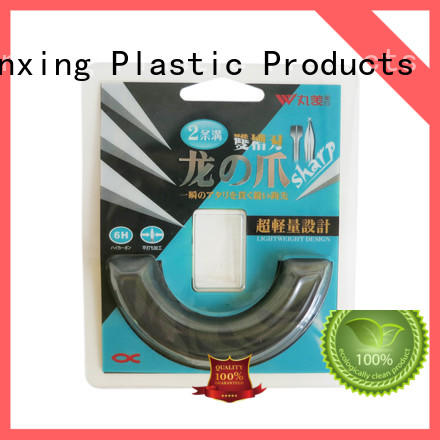 good-package plastic box packaging tuckend free design for gifts