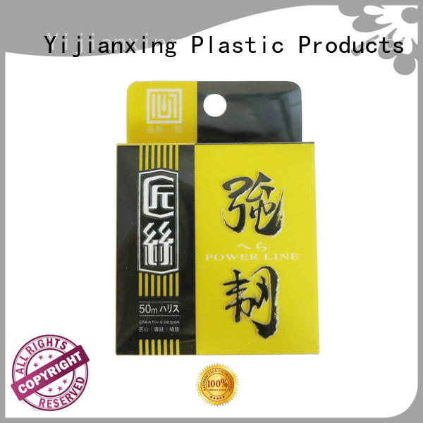 Yijianxing Plastic Products superior clear plastic boxes retail packaging sheet for gift