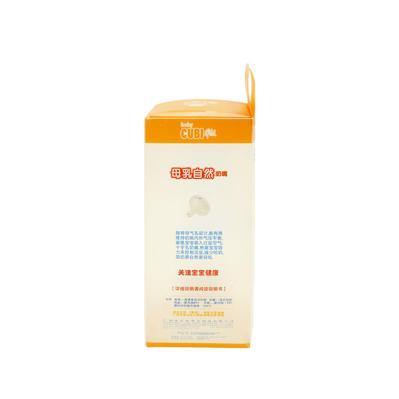 Custom Large Plastic Storage Box for 170ML Baby Nursing Bottle-3