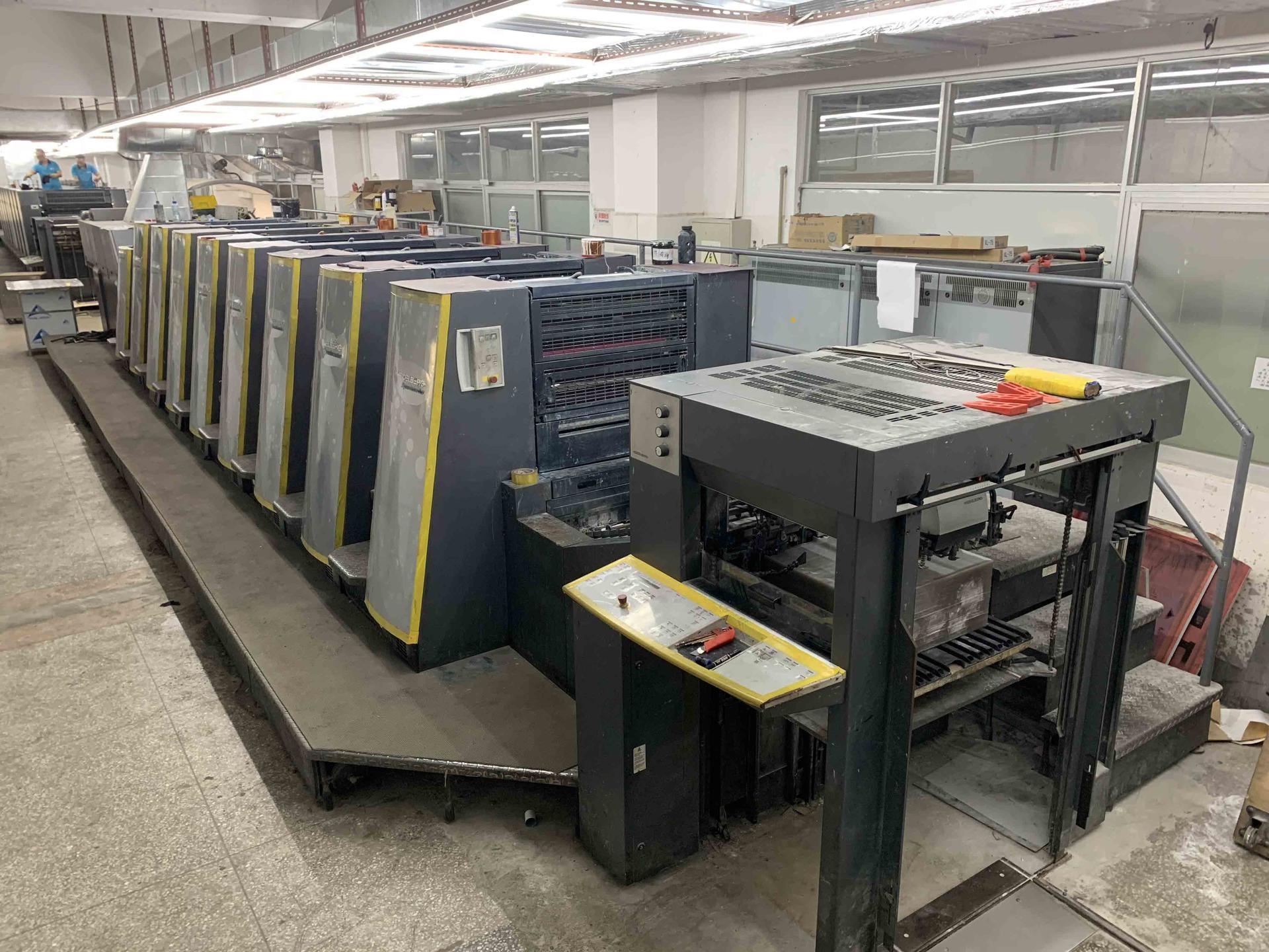 8+1colorsoffsetprintingmachine2
