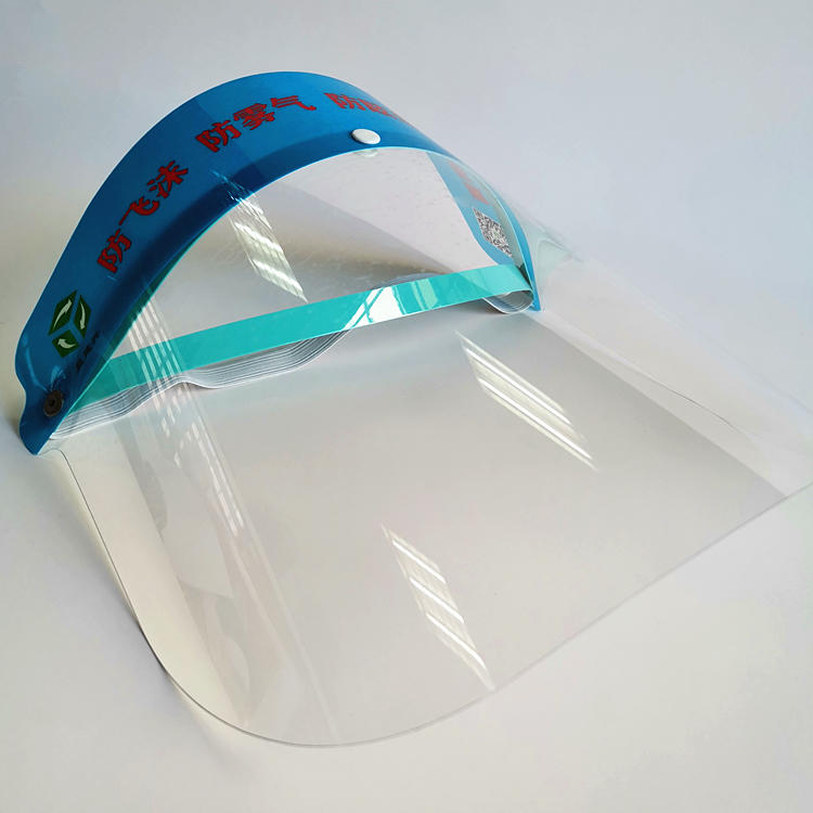 Plastic Reusable Hygiene Protective face Mask for food service restaurant