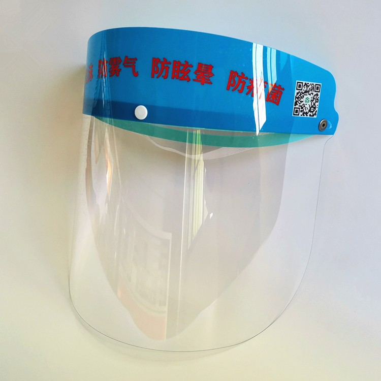 Yijianxing Plastic Products custom protective mask wholesale for importer-1