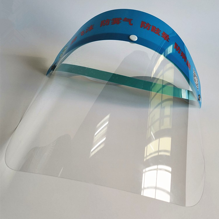 Yijianxing Plastic Products protective mask wholesale for importer-4