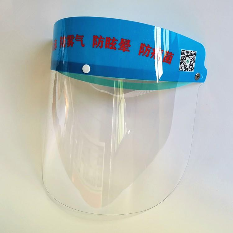 Yijianxing Plastic Products protective mask wholesale for importer-1