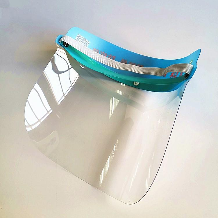 Yijianxing Plastic Products protective mask wholesale for importer-3