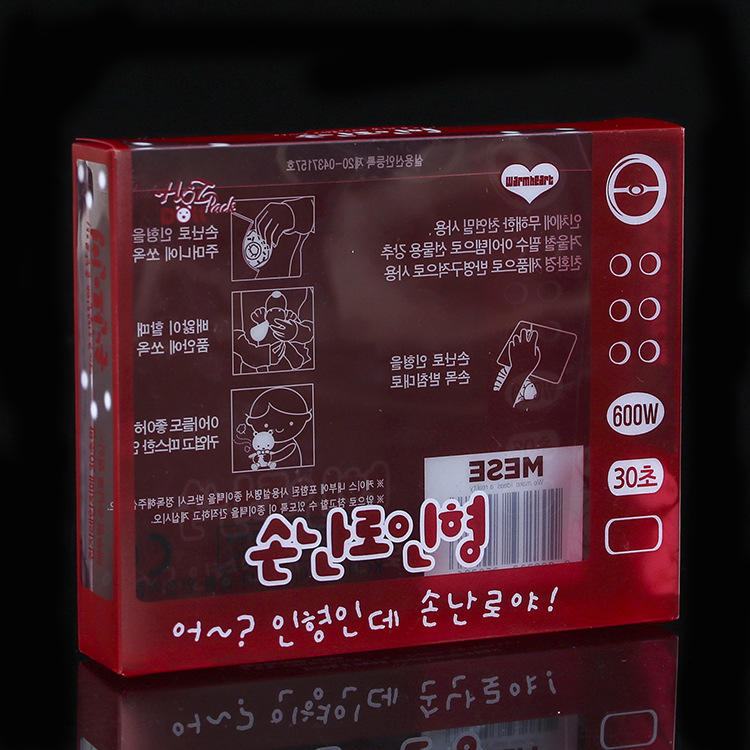Yijianxing Plastic Products range plastic food packaging check now for food-2