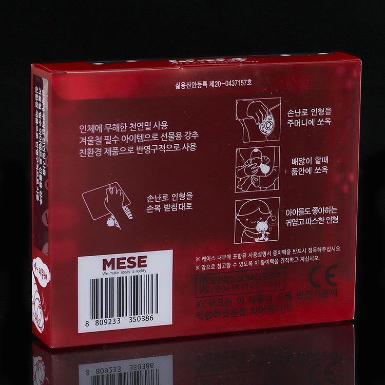 superior food packaging plastic boxes window bulk production for packing-3